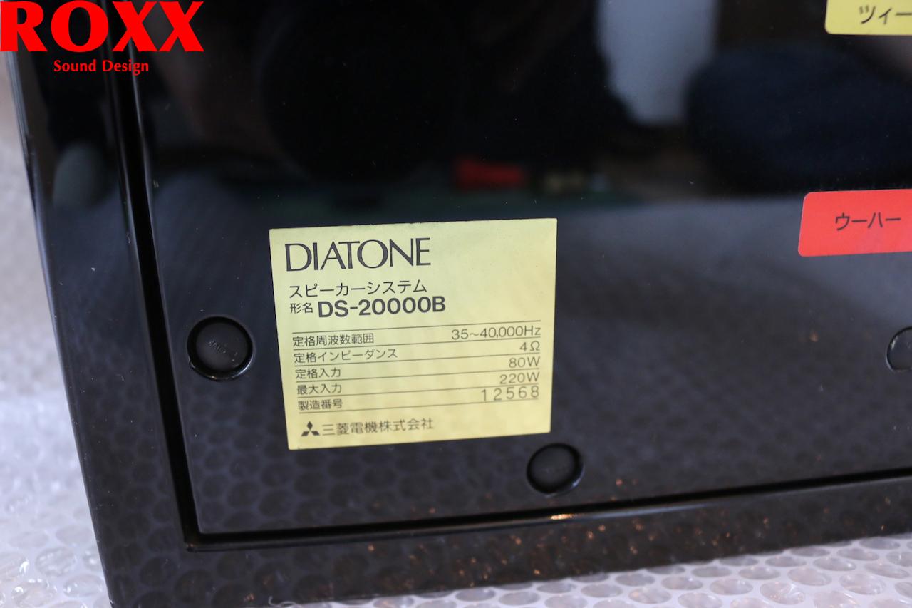 DIATONE DS-20000B